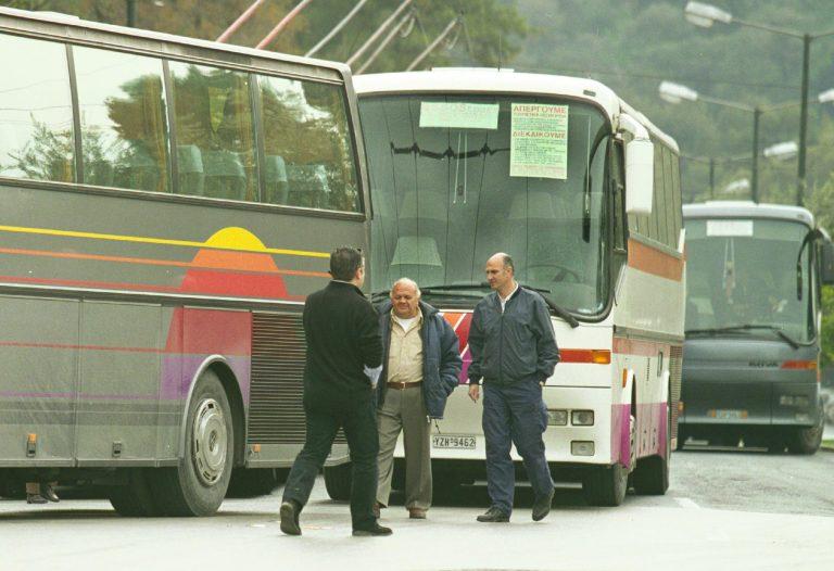 Ξεκινούν απεργία οι οδηγοί τουριστικών λεωφορείων | Newsit.gr