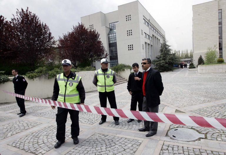 2 τραυματίες σε επίθεση στην Τουρκία | Newsit.gr