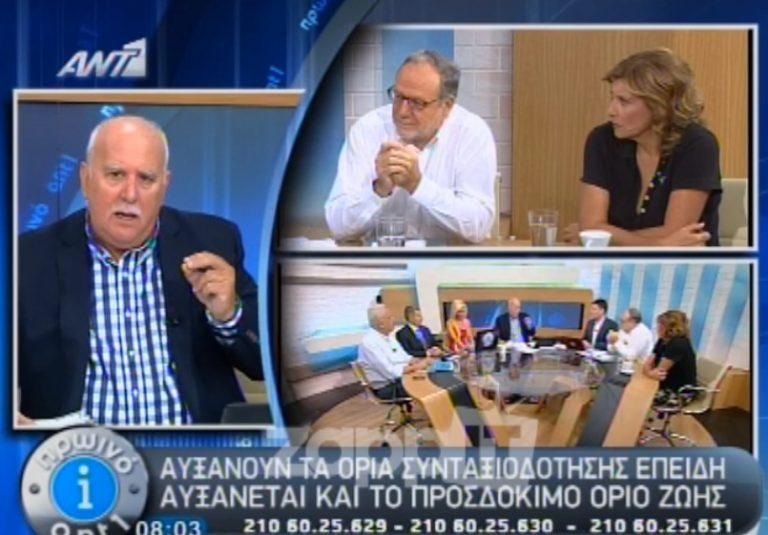 Η σπόντα του Παπαδάκη για τα τουρκικά σίριαλ του ΑΝΤ1 | Newsit.gr