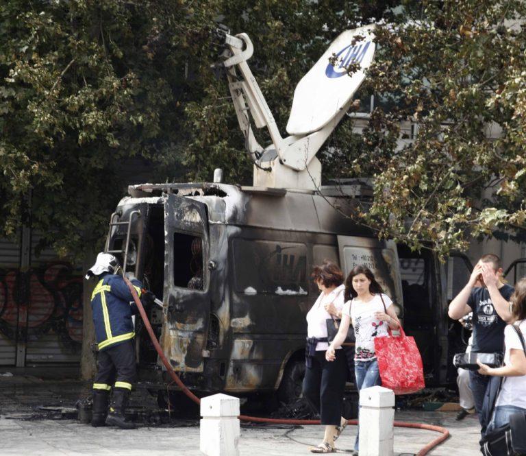 «Προσπαθώ ακόμα και τώρα να καταλάβω, το τι συνέβη χθές» | Newsit.gr