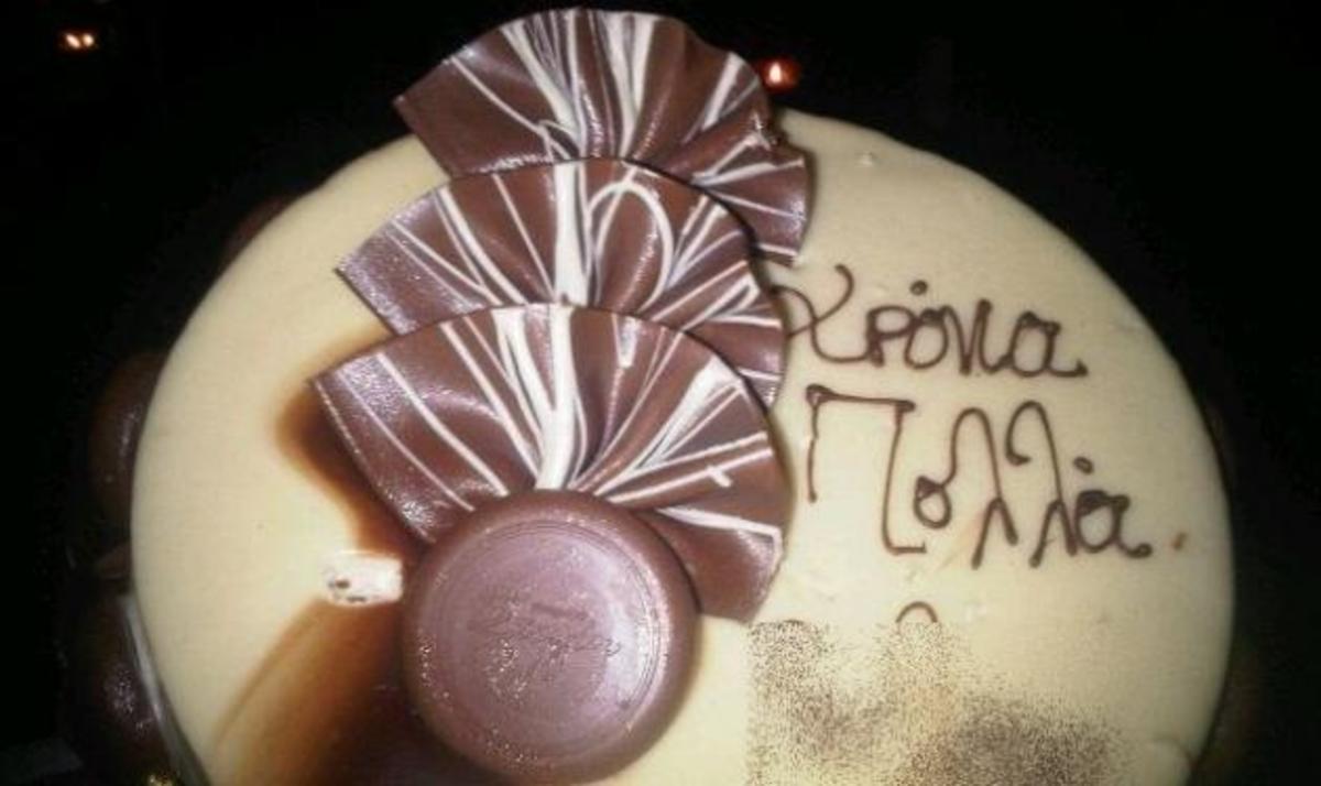 Γνωστή παρουσιάστρια γιόρτασε τα γενέθλιά της με αυτήν την τούρτα! | Newsit.gr