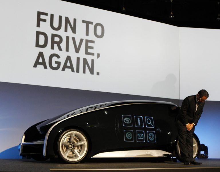 Το smartphone έγινε αυτοκίνητο και αλλάζει εμφάνιση ανάλογα με το κέφι σας – Δείτε φωτο | Newsit.gr