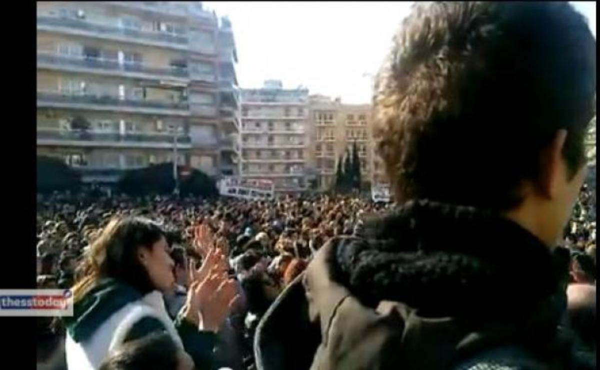 Θεσσαλονίκη: Χιλιάδες φοιτητές στους δρόμους για το σχέδιο «Αθηνά» | Newsit.gr
