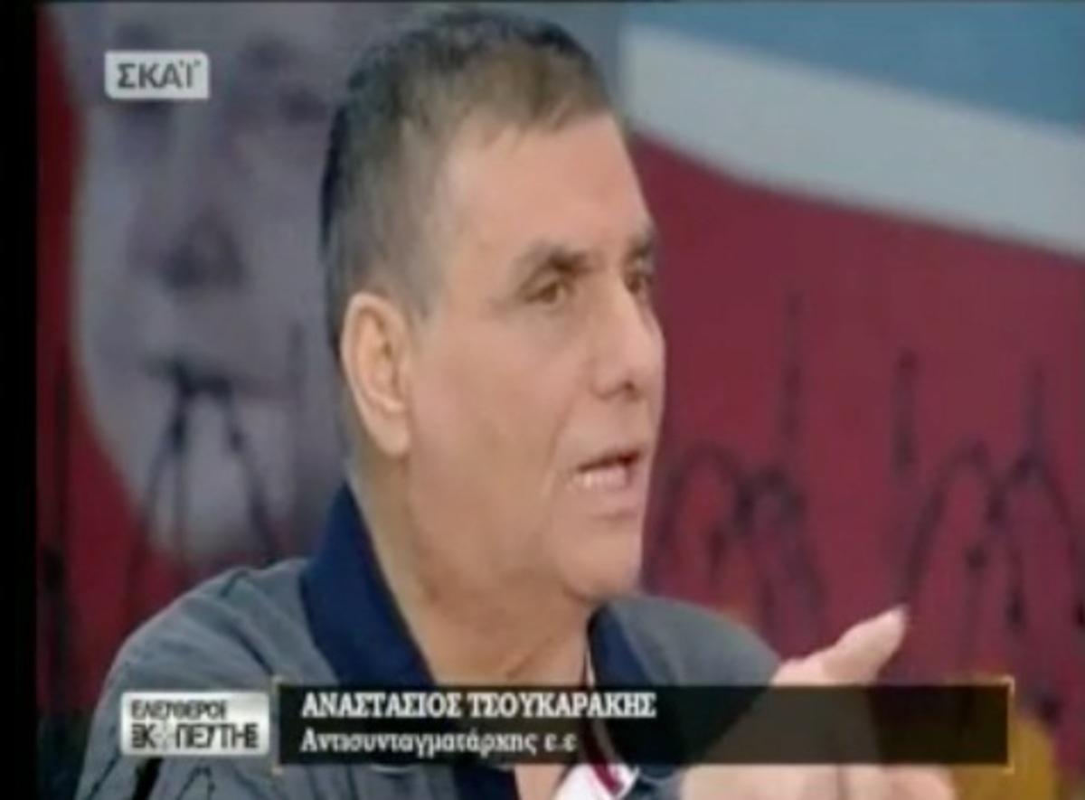 Οι στρατιωτικοί στον Τράγκα – Τι είπαν   Newsit.gr