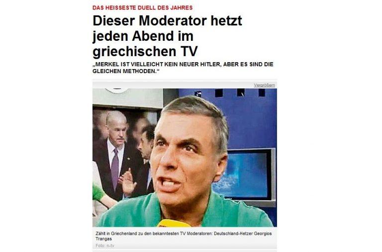 Και με τον Γιώργο Τράγκα τα έβαλε η Bild! | Newsit.gr