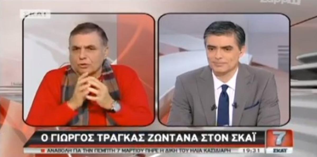 Ο Νίκος Ευαγγελάτος καλωσορίζει τον Γιώργο Τράγκα στον ΣΚΑΪ! Τι λέει ο δημοσιογράφος για την ποινή Τσοχατζόπουλου | Newsit.gr