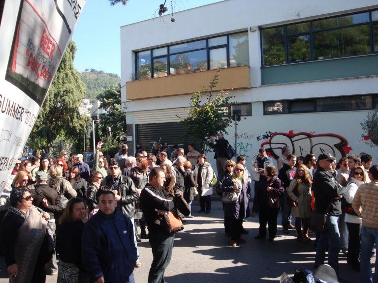 Ξάνθη: Έκλεισαν τη ΔΕΗ και βγήκαν στους δρόμους! | Newsit.gr