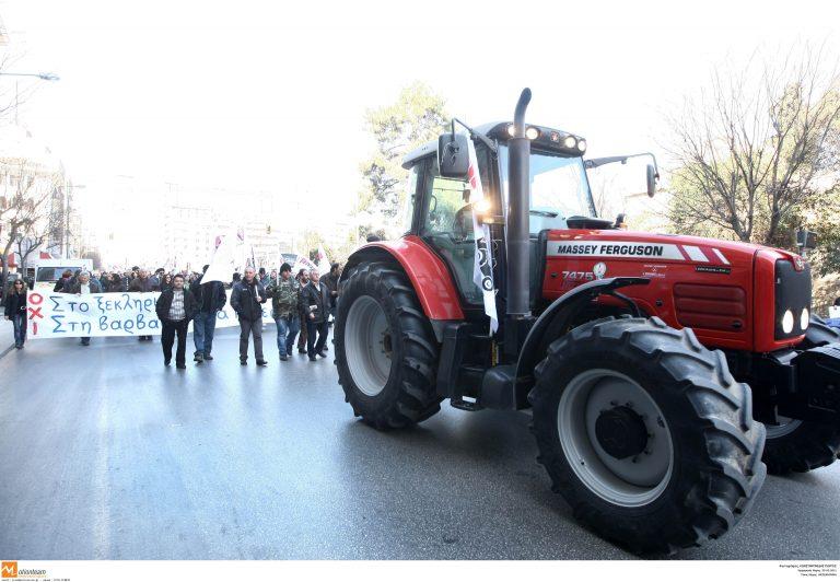 Θεσσαλονίκη: Διαδήλωσαν με τα τρακτέρ οι αγρότες | Newsit.gr