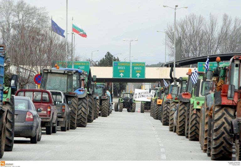 Θεσσαλονίκη: «Να δοθεί λύση στις αγροτικές κινητοποιήσεις» | Newsit.gr