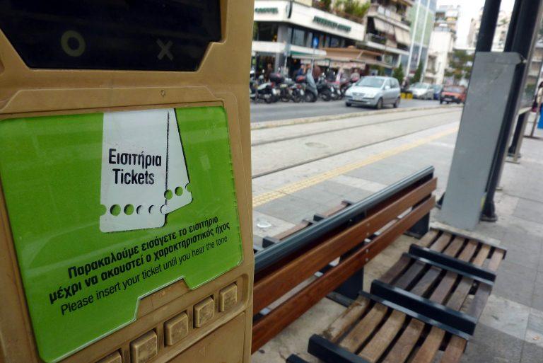 Με «πατέντα» έκλεβαν μηχανήματα έκδοσης εισιτηρίων | Newsit.gr