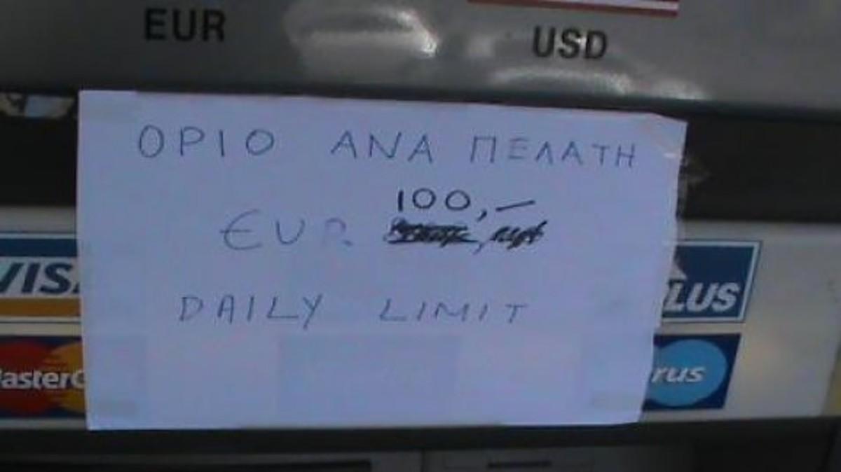 Απόφαση Eurogroup: Τι λένε οι Κύπριοι στην κάμερα του newsit.com.cy | Newsit.gr