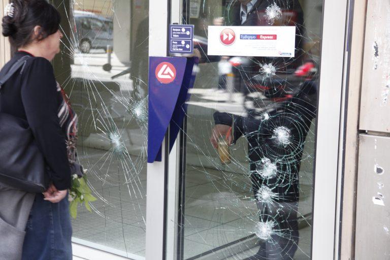 Θεσσαλονίκη: «Έσπασαν» τράπεζες στην Τριανδρία   Newsit.gr