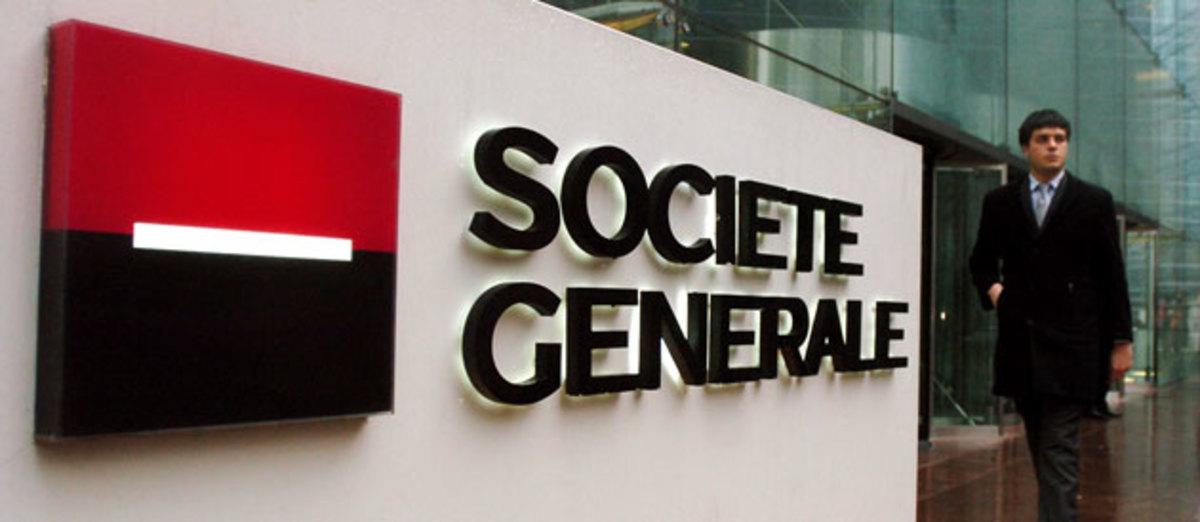 Η Societe Generale θα καταργήσει φέτος 1.580 θέσεις εργασίας | Newsit.gr