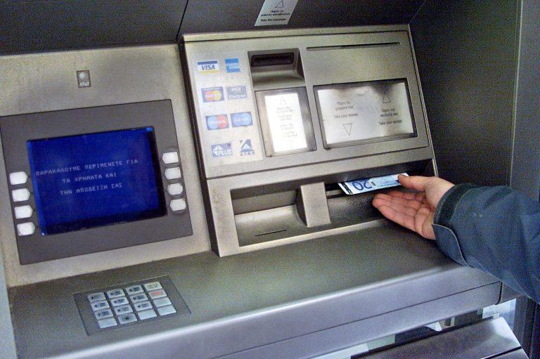 Λάρισα: Στέλεχος τράπεζας έπαιρνε χρήματα από λογαριασμούς πελατών | Newsit.gr