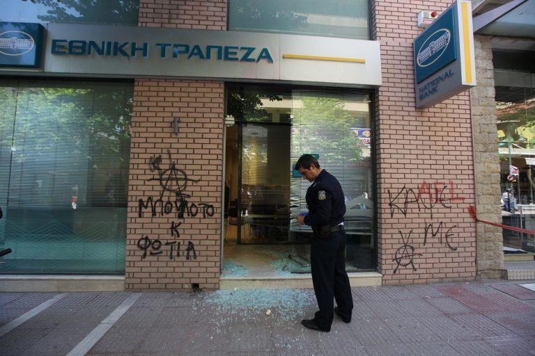 Πασχαλινή ληστεία – αστραπή στη Λάρισα με λεία 250.000 ευρώ! | Newsit.gr