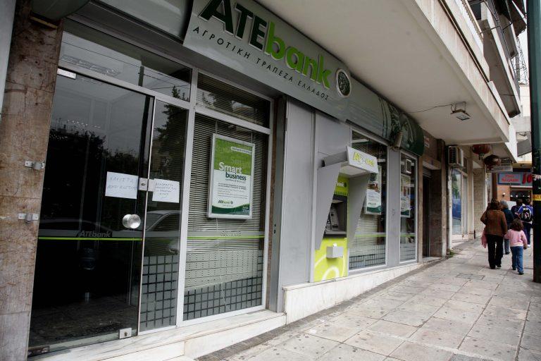Λήστεψαν την τράπεζα… λήστεψαν και την πελάτισσα! | Newsit.gr