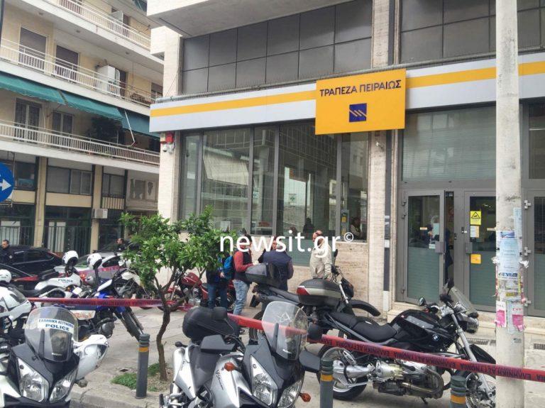 Ληστεία στην «Πειραιώς»: Συγκλονίζει πελάτισσα που κρατούταν όμηρος! [pics, vids] | Newsit.gr