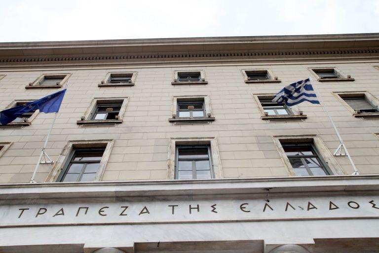 Ένα δισ. ευρώ μπήκαν στις τράπεζες τον Μάρτιο | Newsit.gr