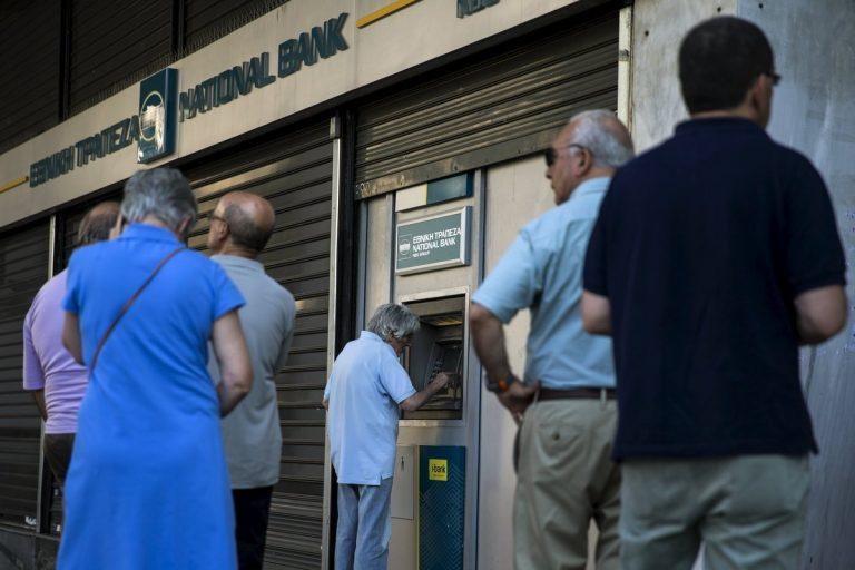 Οι τράπεζες κλειστές μέχρι αύριο αλλά οι πληρωμές κανονικά! | Newsit.gr