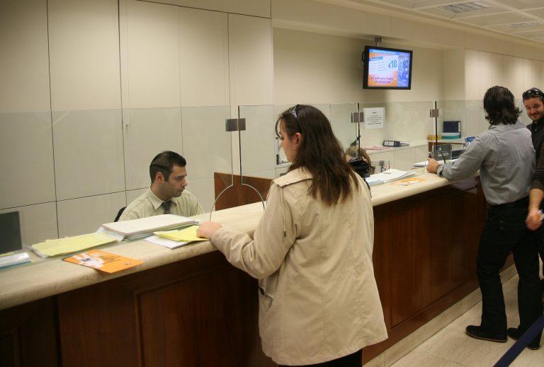Μικρή αύξηση των καταθέσεων τον Απρίλιο | Newsit.gr