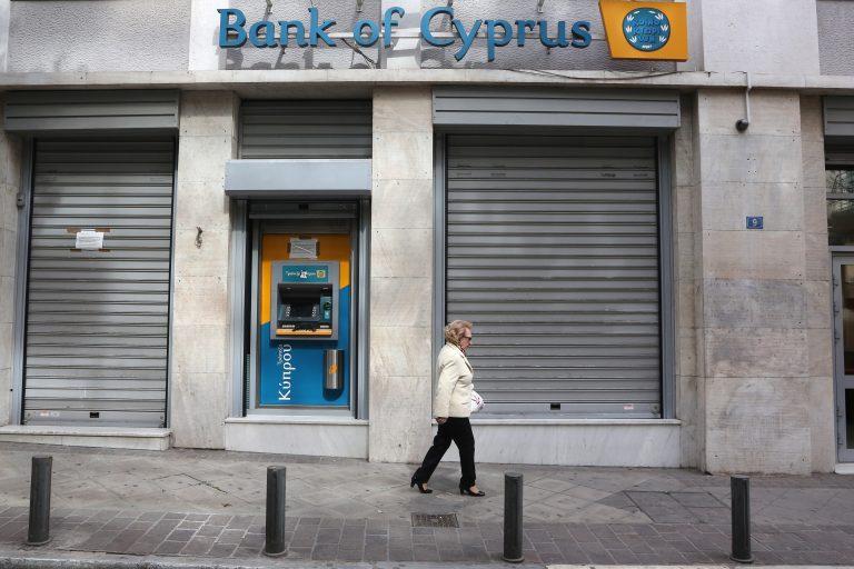 Κύπρος: Στα 68 δισ. το σύνολο των καταθέσεων τον Φεβρουάριο | Newsit.gr