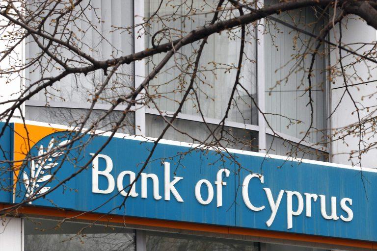 Reuters: Πως τις τελευταίες μέρες βγήκαν από την Κύπρο εκατομμύρια ευρώ | Newsit.gr