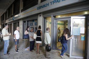 Μετά τα stress tests θα γνωρίζουμε τις πραγματικές κεφαλαιακές ανάγκες των τραπεζών