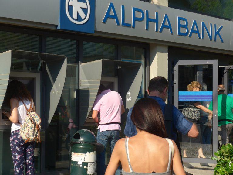 Τράπεζες: Κλειστές και τη Δευτέρα –  Άλλα 120 ευρώ στους συνταξιούχους – 1.000 ευρώ για ταξίδια στο εξωτερικό
