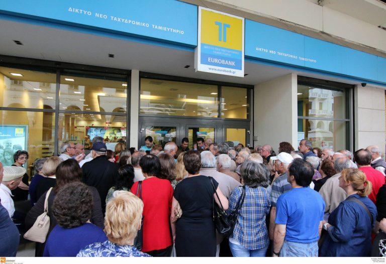 Τράπεζες: Νέες αλλαγές έρχονται στα capital controls – Ανοίγουν οι αγορές μέσω internet | Newsit.gr