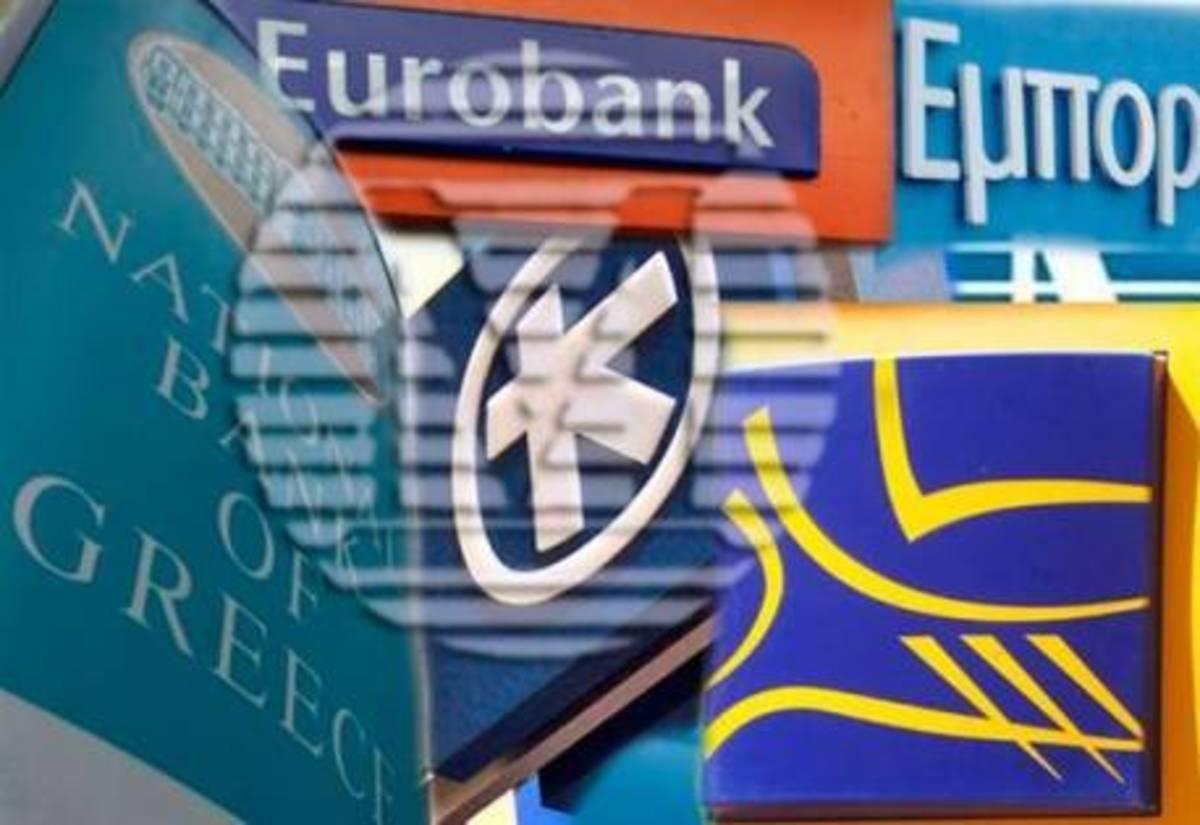 Όλα ανοιχτά για τις Ελληνικές Τράπεζες   Newsit.gr