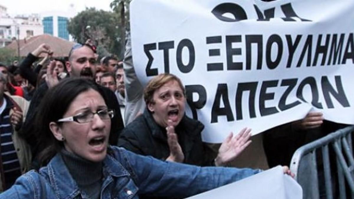 «Δημητριάδη αλήτη μας έκλεισες το σπίτι» – Εξαγριωμένοι τραπεζικοί κατέκλυσαν την ΚΤ | Newsit.gr