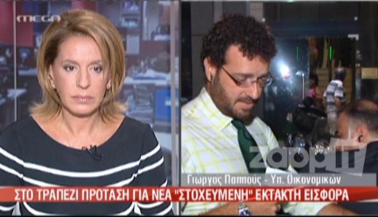 Η Ελένη Λουκά ουρλιάζει και τραβάει τον ρεπόρτερ του ΜΕGA! | Newsit.gr