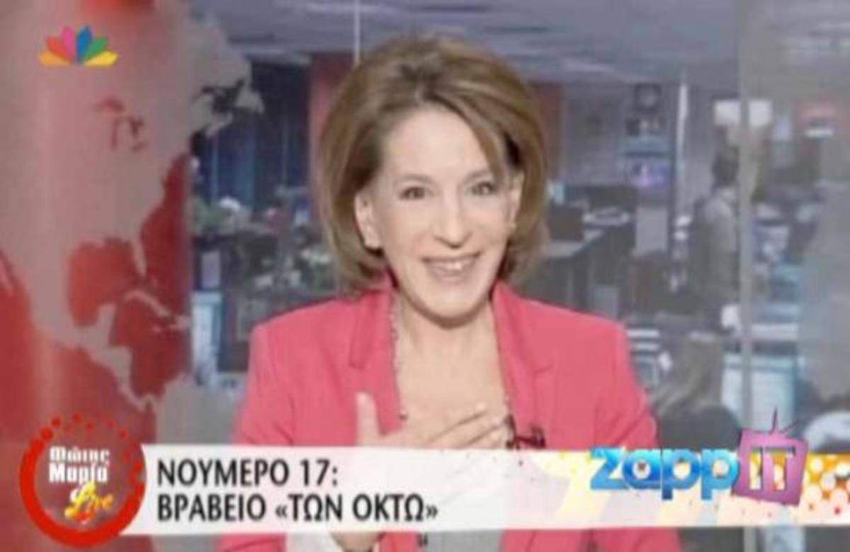 Οι πιο αστείες στιγμές των κεντρικών δελτίων! | Newsit.gr
