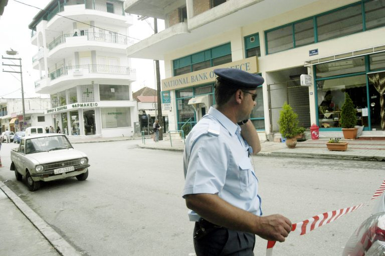 «Πιάστηκε» ο βομβιστής των Τρικάλων | Newsit.gr