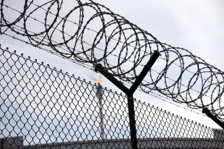Αυξημένα μέτρα στις φυλακές Τρικάλων | Newsit.gr