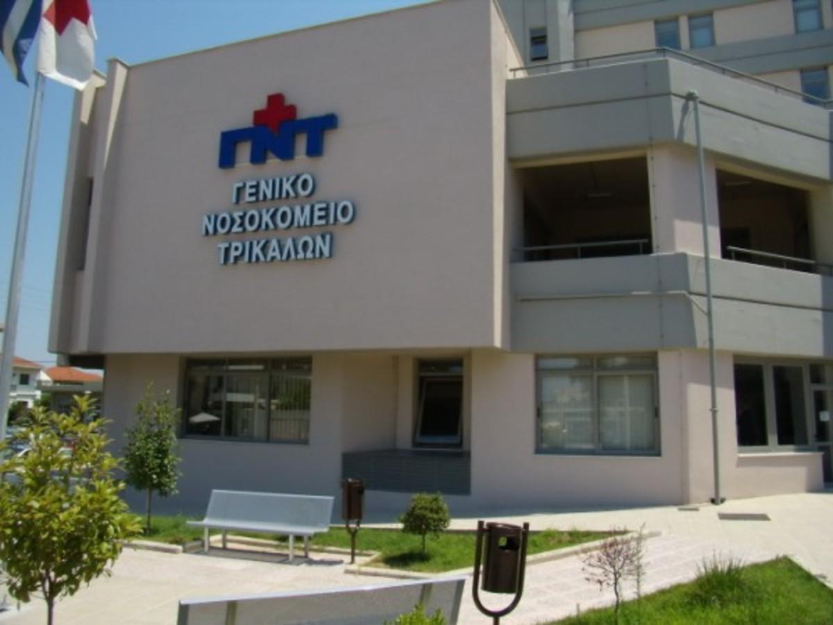 Πέθανε ξαφνικά ο Διευθυντής του Νοσοκομείου Τρικάλων | Newsit.gr