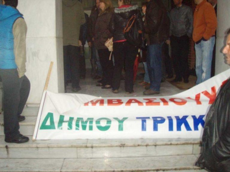 Συνεχίζεται η κατάληψη του δημαρχείου στα Τρίκαλα | Newsit.gr
