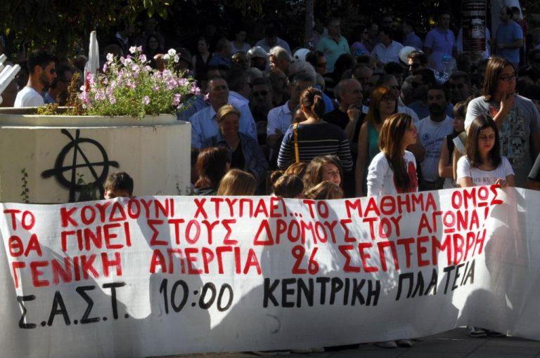 Τρεις συγκεντρώσεις στα Τρίκαλα και δύο πορείες στο κέντρο της πόλης – ΦΩΤΟ | Newsit.gr
