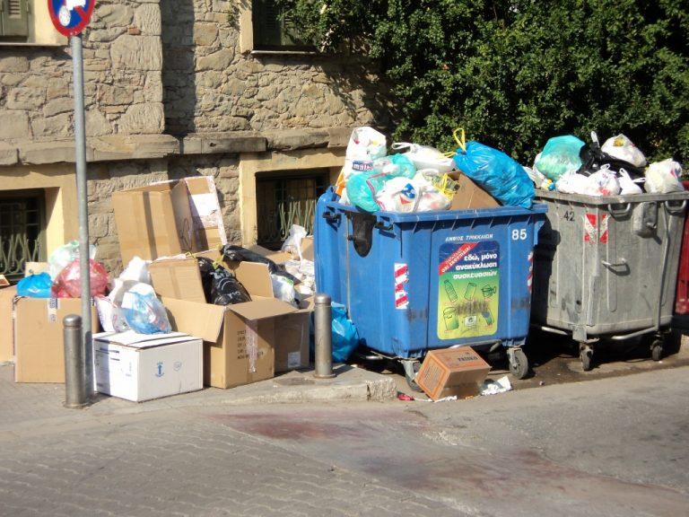 Θα «πνιγούν» στα σκουπίδια στα Τρίκαλα | Newsit.gr