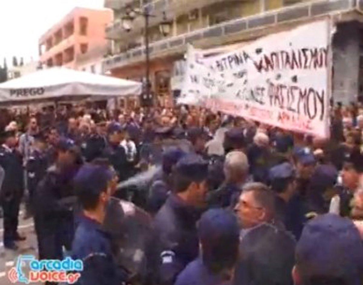 Τρίπολη: Αστυνομικός έριξε χημικά σε… αστυνομικούς! Video | Newsit.gr