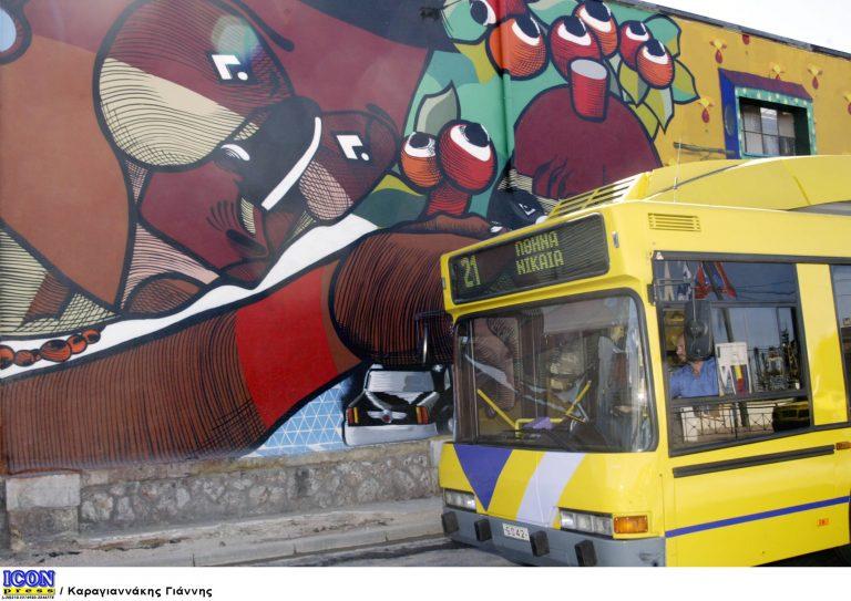 Αλλαγές σε δυο γραμμές τρόλεϊ από 12 Απριλίου | Newsit.gr