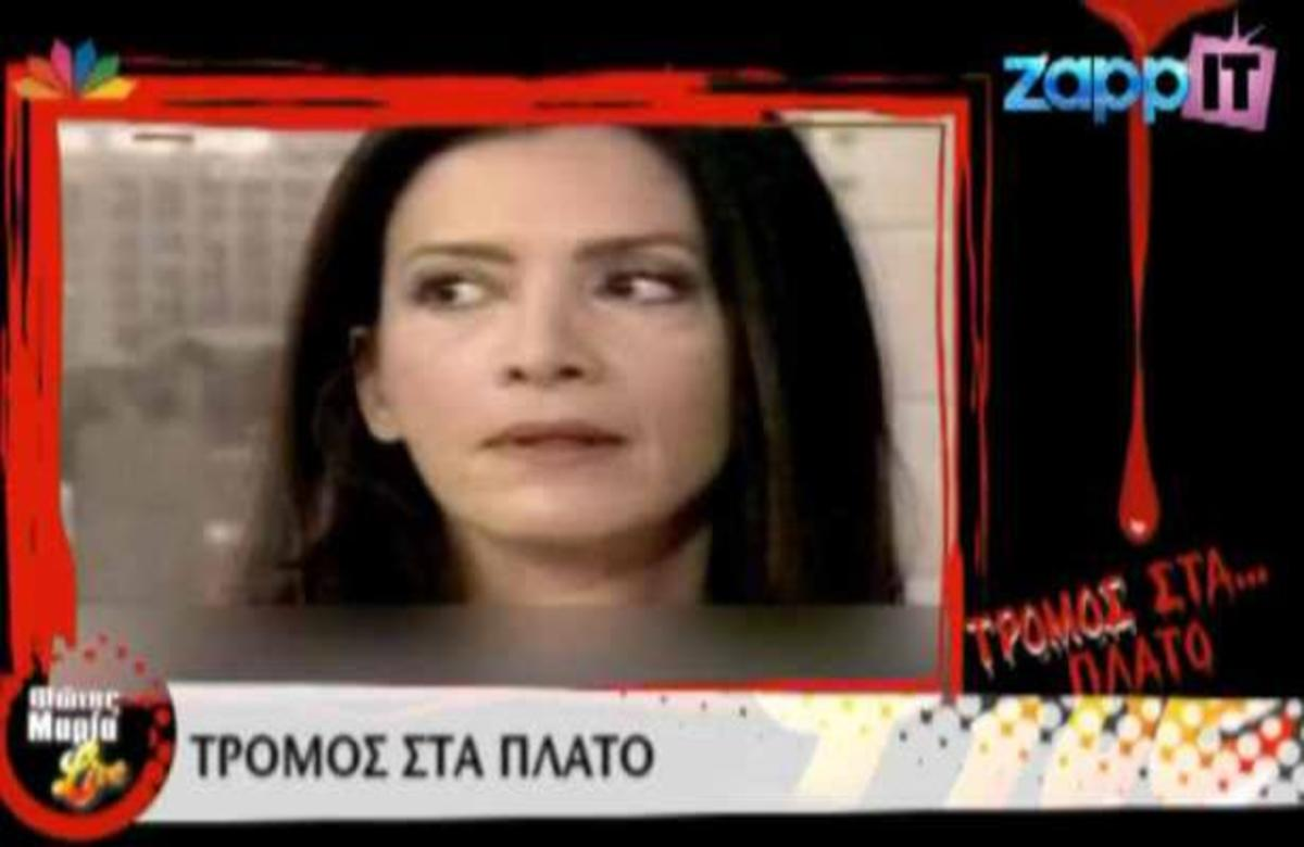 Τρόμος στα πλατό! | Newsit.gr