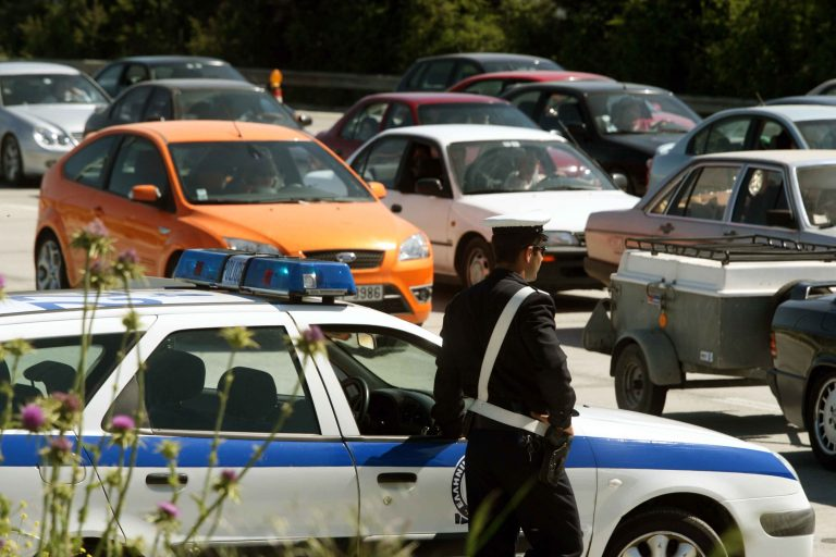 Εργασίες στην Εθνική Οδό Αθηνών – Λαμίας μέχρι την Παρασκευή | Newsit.gr