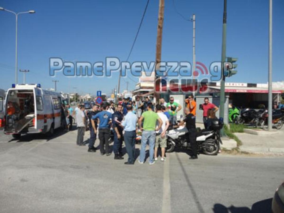 Τροχαίο με δύο τραυματίες στην Πρέβεζα – ΦΩΤΟ | Newsit.gr