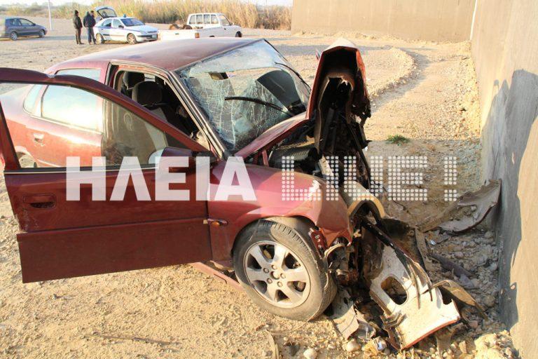 Θρήνος στην Αμαλιάδα -Ενδείξεις ότι αυτοκτόνησε μαζί με τα ανήλικα παιδιά του   Newsit.gr