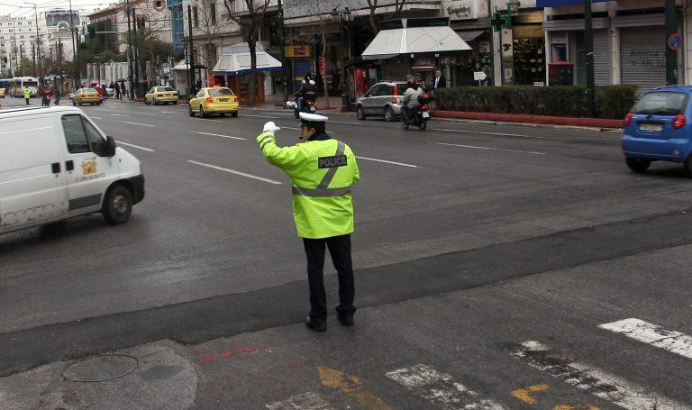 Κυκλοφοριακές ρυθμίσεις στην Αθήνα σήμερα | Newsit.gr