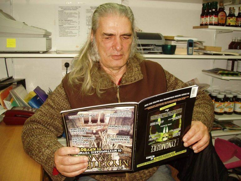 Πέθανε ο Αργύρης Τσακαλίας [pics] | Newsit.gr