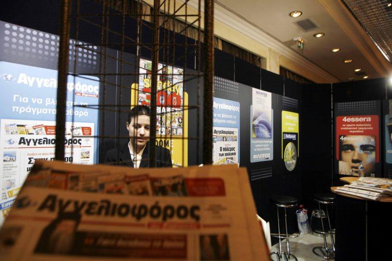 Πέθανε ο δημοσιογράφος Φίλιππος Τσακίρης | Newsit.gr