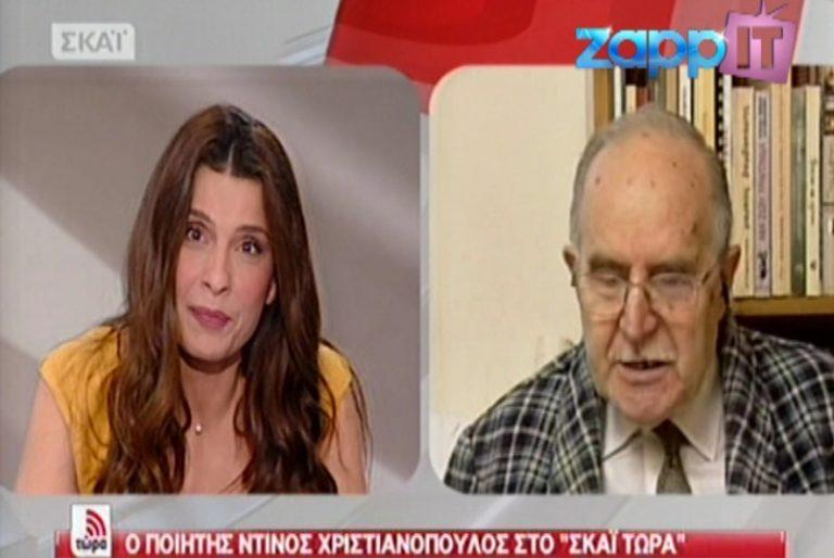 Η πιο δύσκολη τηλεοπτική στιγμή της Πόπης Τσαπανίδου! | Newsit.gr