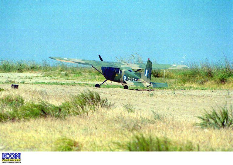 Αναγκαστική προσγείωση πολιτικού αεροσκάφους στα Μέγαρα   Newsit.gr